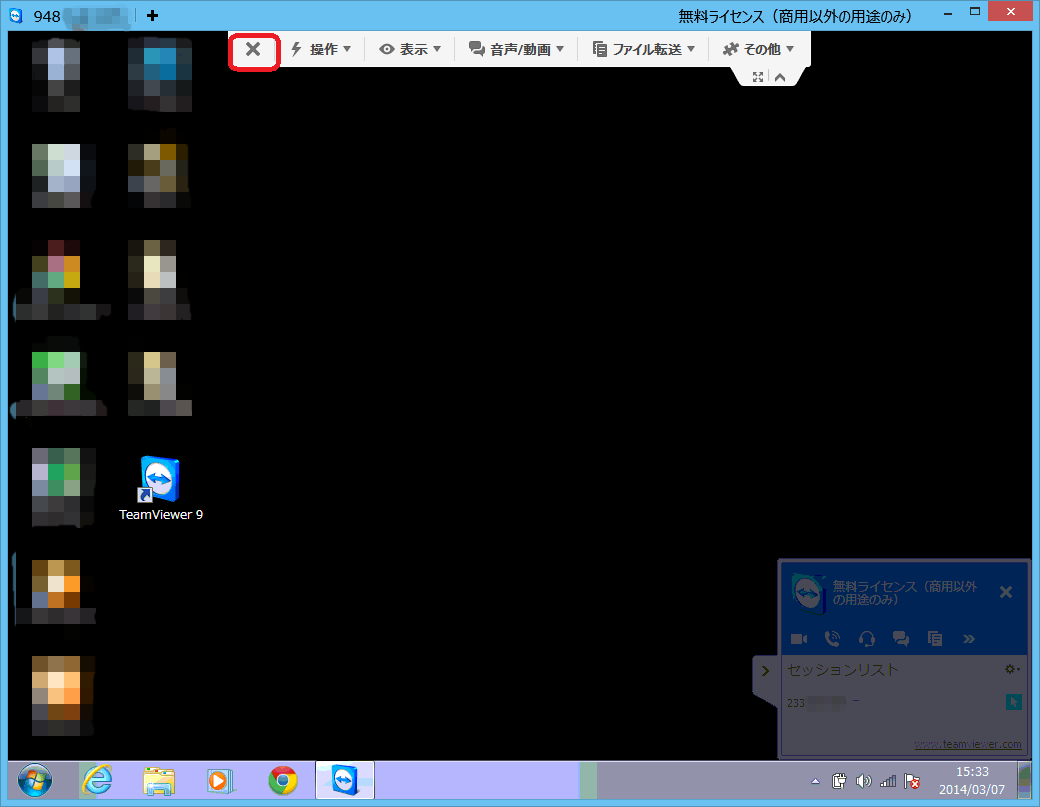 2014-03-07 15_33_17-948 640 895 - TeamViewer - 無料ライセンス(商用以外の用途のみ)