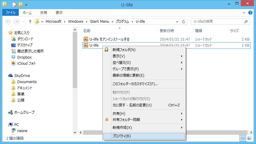2014-02-14 16_56_52-U-life
