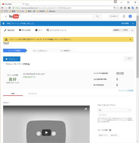 2016-04-26 22_52_36-YouTube