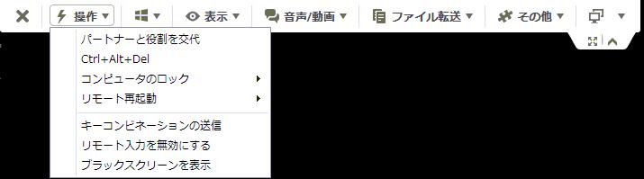 2014-03-08 01_29_31-948 640 895 - TeamViewer - 無料ライセンス(商用以外の用途のみ)