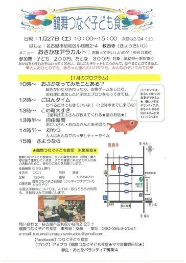scan-55_ページ_1