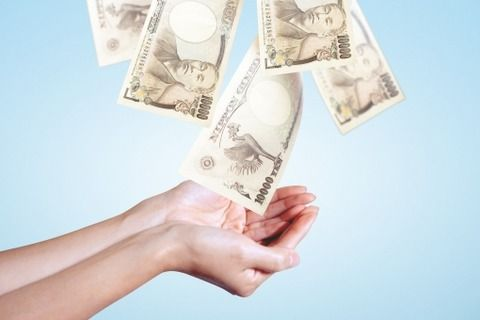 """【衝撃】人生で「この4つのコスト」をカットするだけで""""1億7250万円""""節約できるらしいぞwwwwwww"""