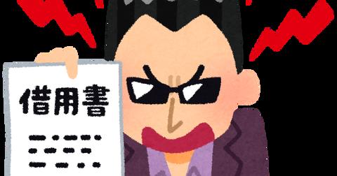 【FRIDAY砲】りあるキッズ長田融季の現在…ヤバ過ぎだろ…