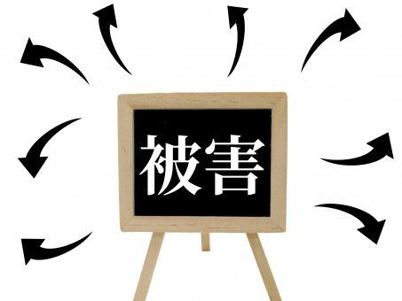 【警告】関東、ヤバイぞ・・・・・・・