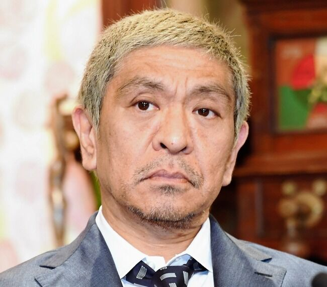 【朗報】松本人志、木村花の自殺問題に「匿名で誹謗中傷しているヤツらが一番悪い」