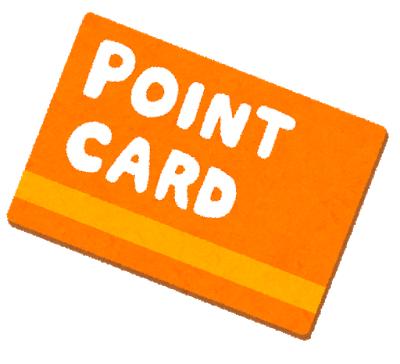 風俗カードぎっしりの財布落としたんだが、お前らって人の財布見つけたら中に入ってるカード全部見る?