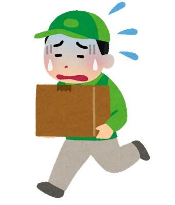 日本郵便「おかしい……『置き配』サービスを誰も利用してくれない……」