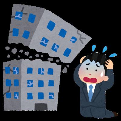 【悲報】ワイ大学生、親が事業で失敗した結果・・・