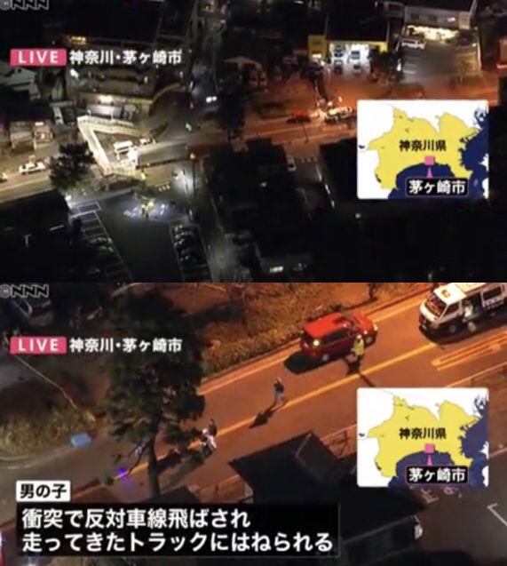 【悲報】女性(36)さん、車を運転するも、小学1年の男の子を反対車線にはね飛ばし、さらにトラックにはねられ死亡させてしまう