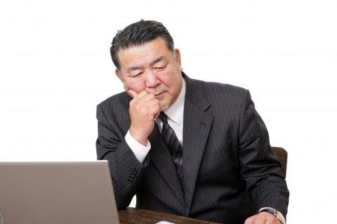 【悲報】ZOZO社長が余裕のない言動をした結果wwwwwww
