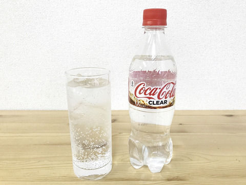 【悲報!】コカ・コーラクリアの実物がアレにしか見えないwwwwww(画像あり)