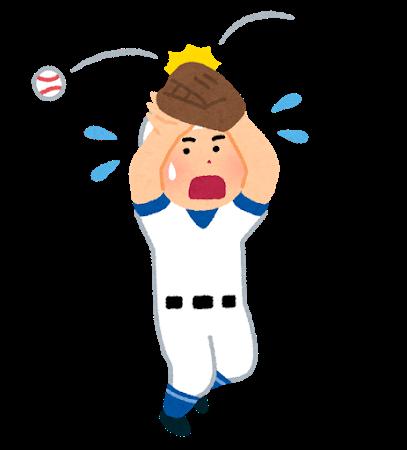 野球少年「「「ピッチャービビってる!ヘイヘイヘイ!」」」監督「お前らやめろ!何を言っとるんだ!」
