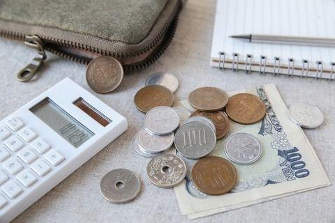 【衝撃】公務員の2017冬ボーナス平均支給額wwwwwww