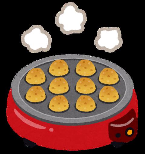 【驚愕】たこ焼き器で焼きおにぎり作ってみた結果wwwwwwww(画像あり)