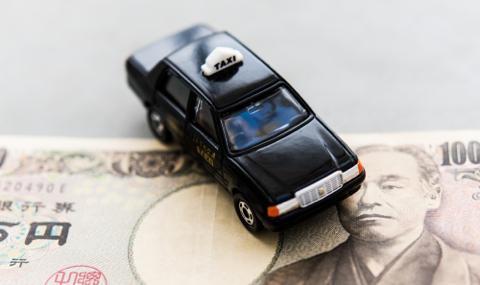 タクシー「※※※円です」俺「すいません1000円札ないので1万円で」→ 次の瞬間、トンデモナイことが起きた・・・