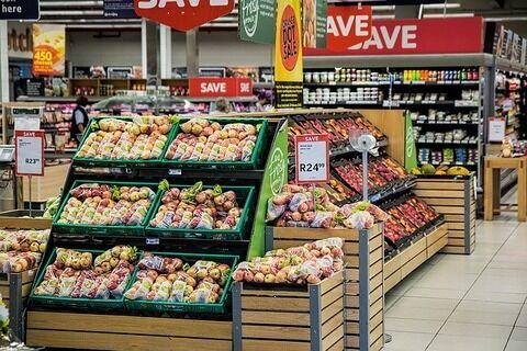 【悲報】近所のスーパーのチラシがなんかすごくあやしい…(画像あり)