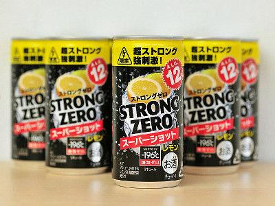 【悲報】ストロングゼロを4年間毎日3L以上飲み続けた奴の末路…ヤバすぎ…(画像あり)