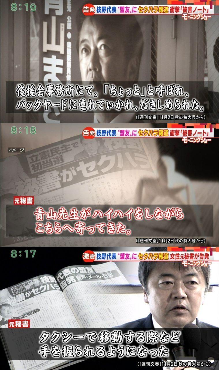 【奇跡の医師】ノーベル平和賞のムクウェゲ氏「日本人にも性暴力に立ち向かう責任がある」★2 ->画像>56枚