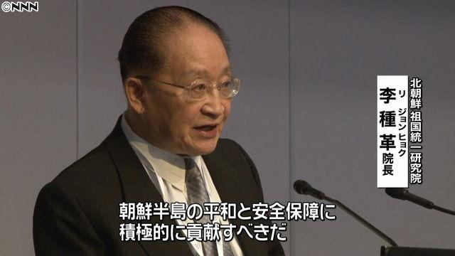 【強制動員】北朝鮮が韓国の国際会議で日本を激しく非難、何故か「鳩山由紀夫元首相」も参加、日本の謝罪の必要性を訴える