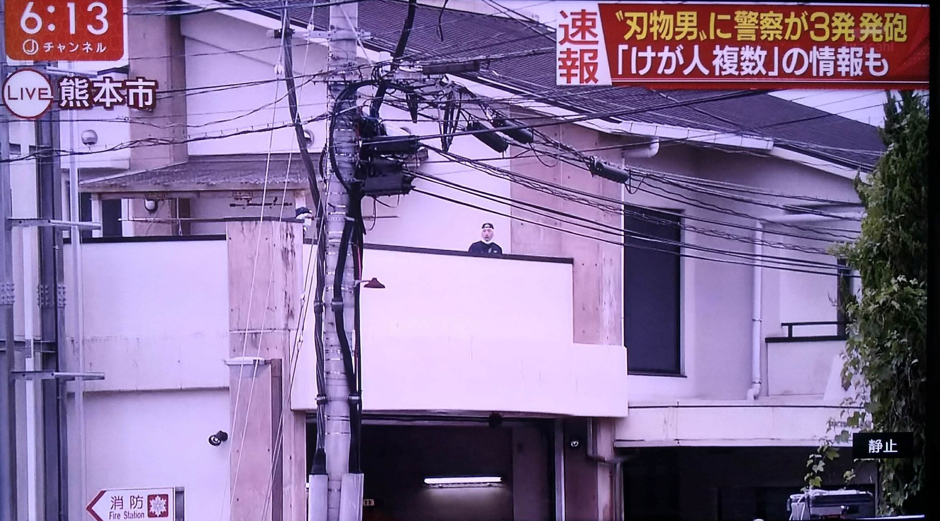 いまどきニュースNo1【速報】熊本市東区の住宅街で刃物で切りつけられ、多数のけが人が、1人が死亡か、身柄確保の情報も…コメントコメントする