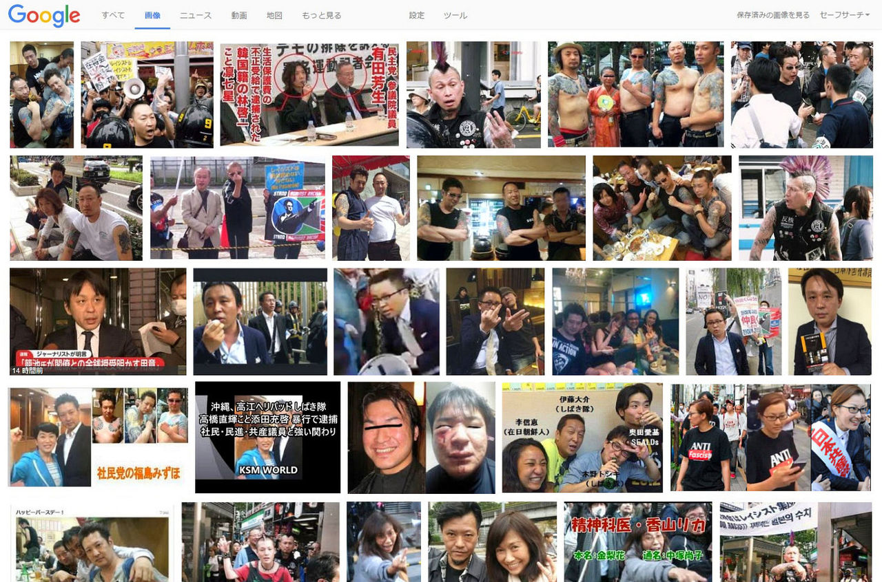 | ∀゜)彡<事件、事故、ニュースを語ろう!916 YouTube動画>23本 ->画像>359枚