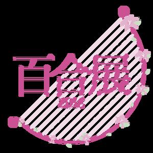 cropped-logo-min