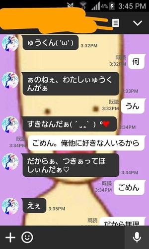 line-burikkokuhaku01
