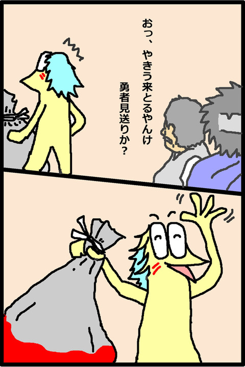 7f069e31-s