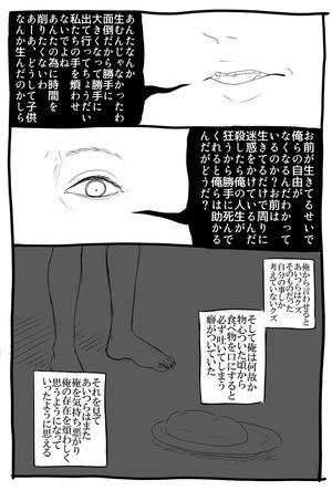 43294062_p2_master1200[1]