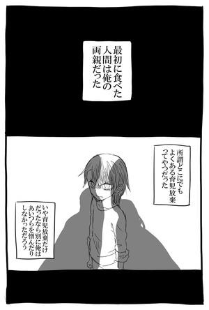 43294062_p1_master1200[1]