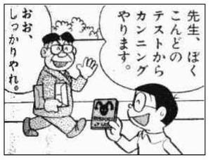 25e01cb4[1]