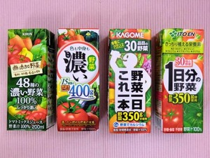 th_vegjuice