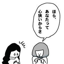 imgres