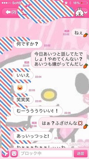 line-karetomouragiri01[1]