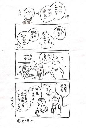 3cdf8aa5-s