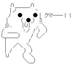 a00bbc58[1]