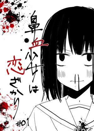46781989_p0_master1200
