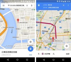 s_google-map-push-003-min