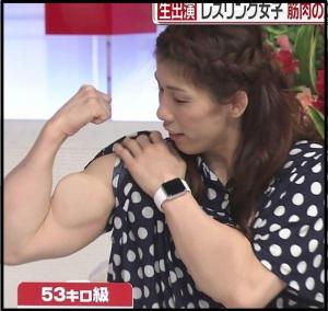 吉田沙保里腕筋肉画像-300x284[1]
