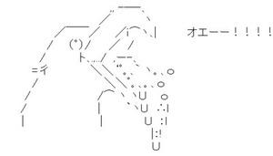 2013032200152967a[1]