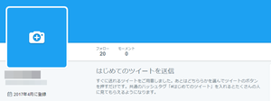 twitter-uraaka4