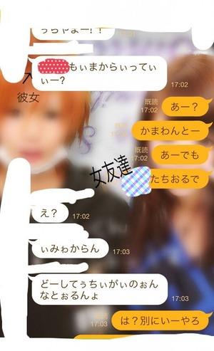 line-kanojogauzai02-623x1024