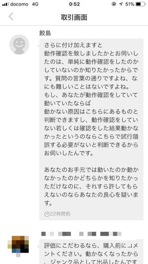 01ai5oJldh-min