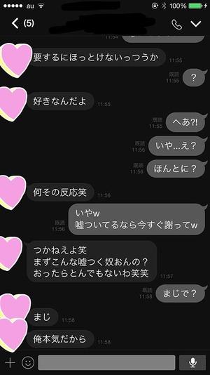 line-kizakoku02[1]