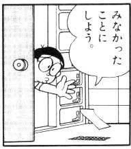 gazou_0163