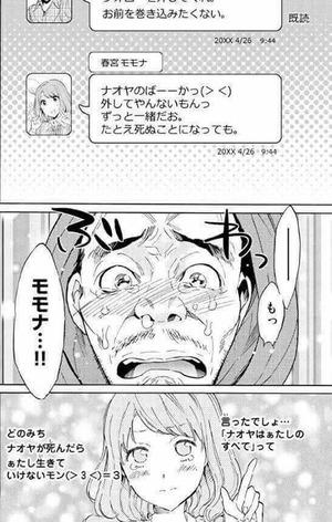 line-nettomoukeru02