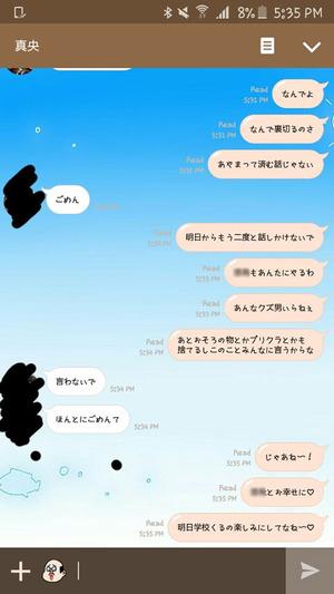 line-kareshigobakuuwaki04[1]