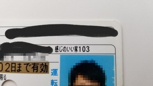 1518509886609-min