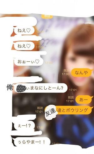 line-kanojogauzai01-623x1024