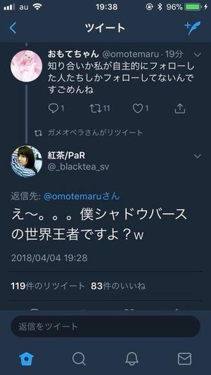 1 (8)-min